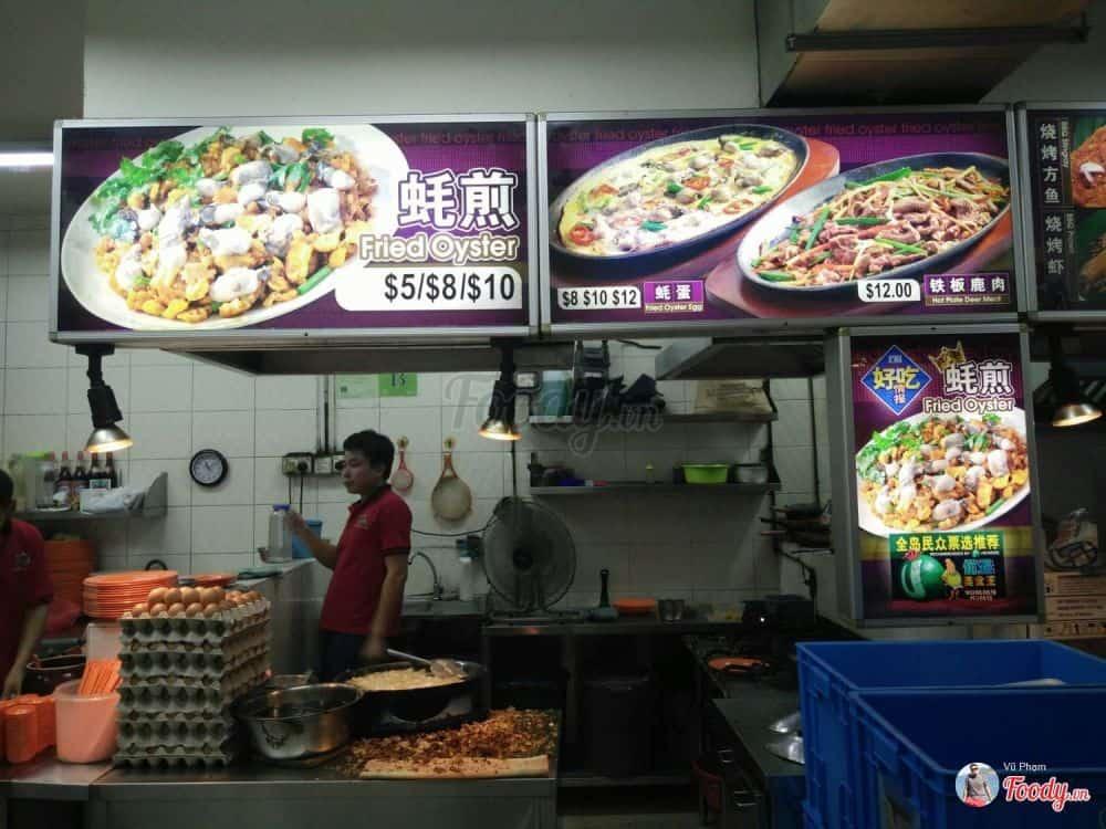 Nhà hàng Lion City Frog Porridge