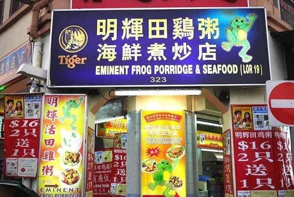 cháo ếch Singapore ở đâu ngon