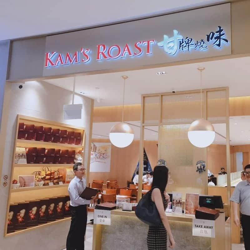 Kam's Roast - khu nhà hàng thịt nướng Hồng Kông ở Jewel Singapore