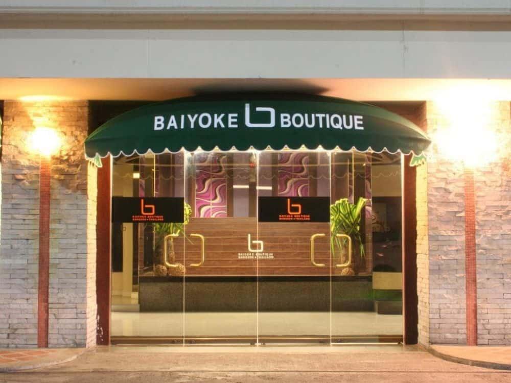 Khách sạn Baiyoke Boutique