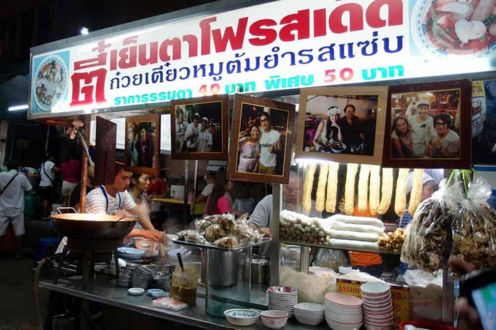 Tee Yen-Ta ở Bangkok thái lan