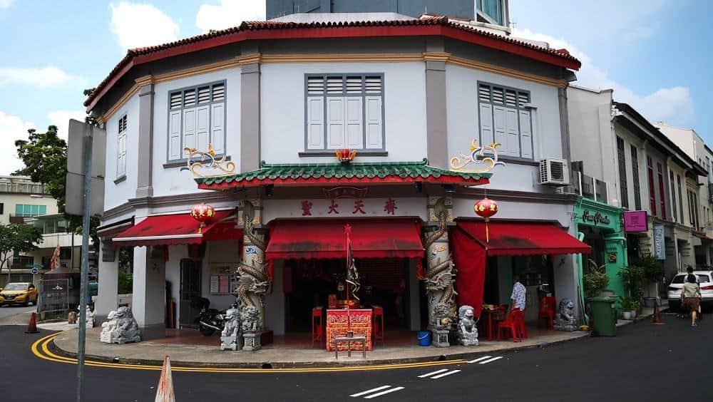 Tiong Bahru tại Singapore