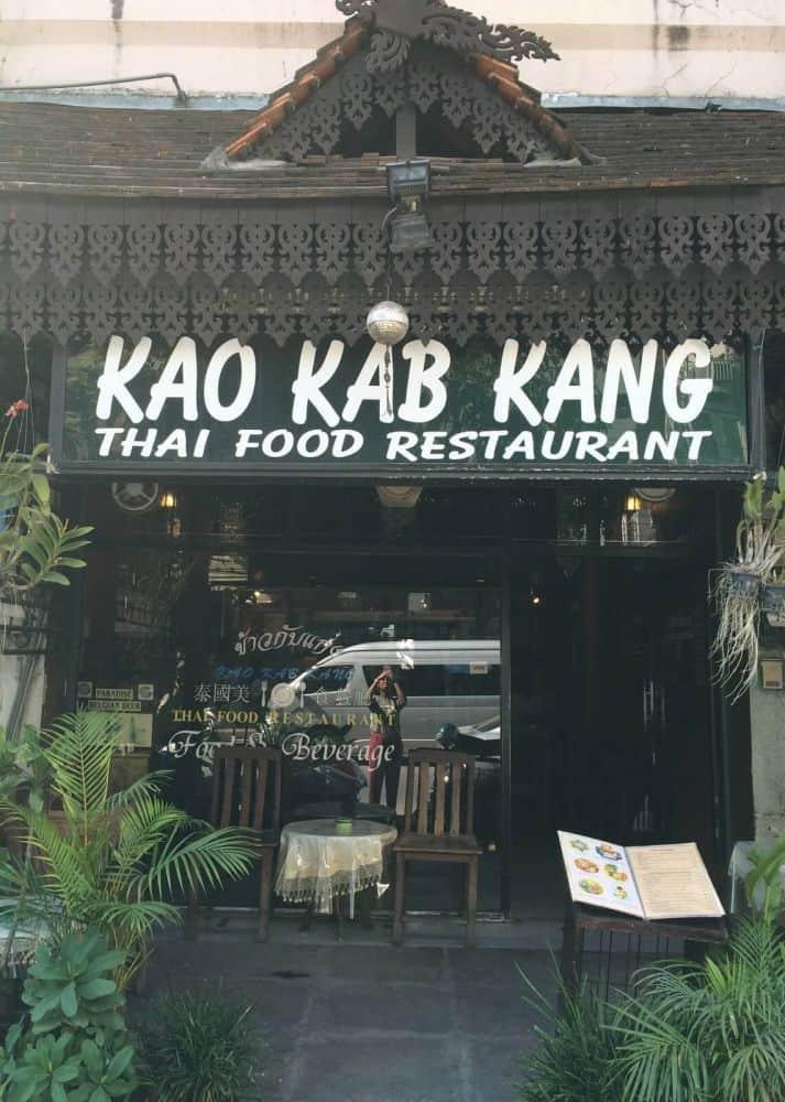 Nhà hàng Kao Kab Kang