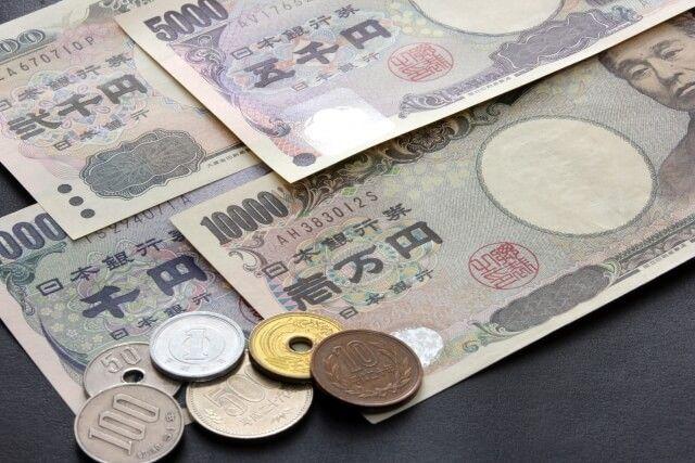 Tiền tệ Nhật Bản