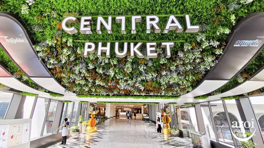 central-festival-phuket