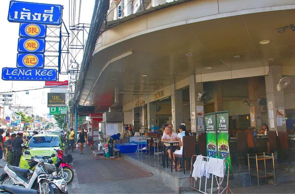 Không gian nhà hàng Leng Kee