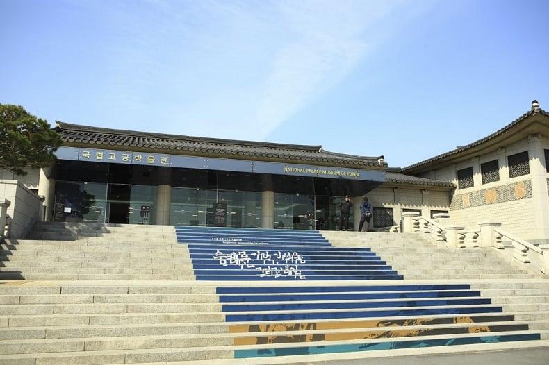 Bảo tàng Cố cung Quốc gia Hàn Quốc ở Seoul