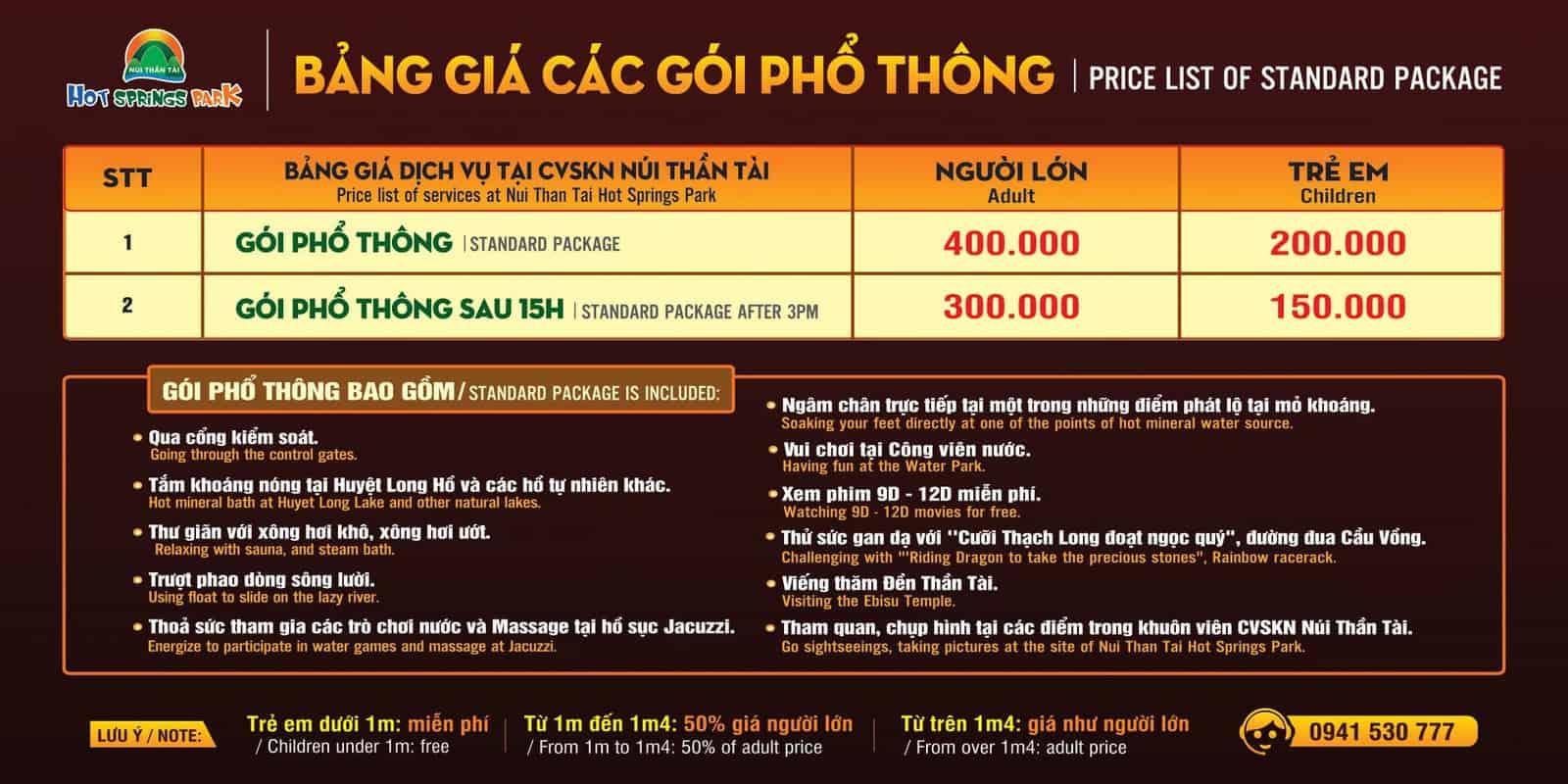 Giá vé du lịch núi Thần Tài ở Đà Nẵng là bao nhiêu?