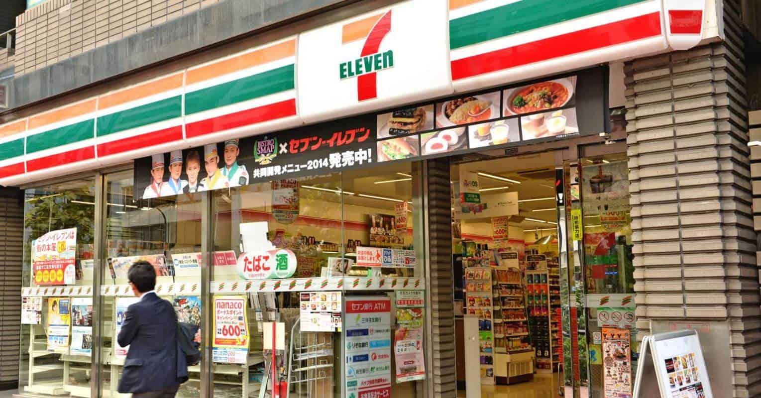 Cửa hàng tiện lợi ở Nhật Bản