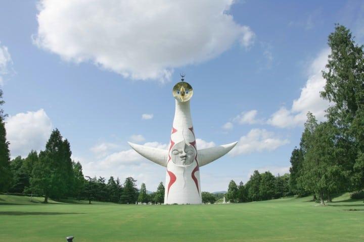 Công viên kỷ niệm Banpaku