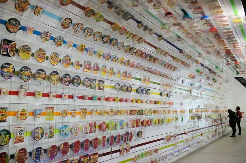 Bảo tàng mì ốc Ikeda