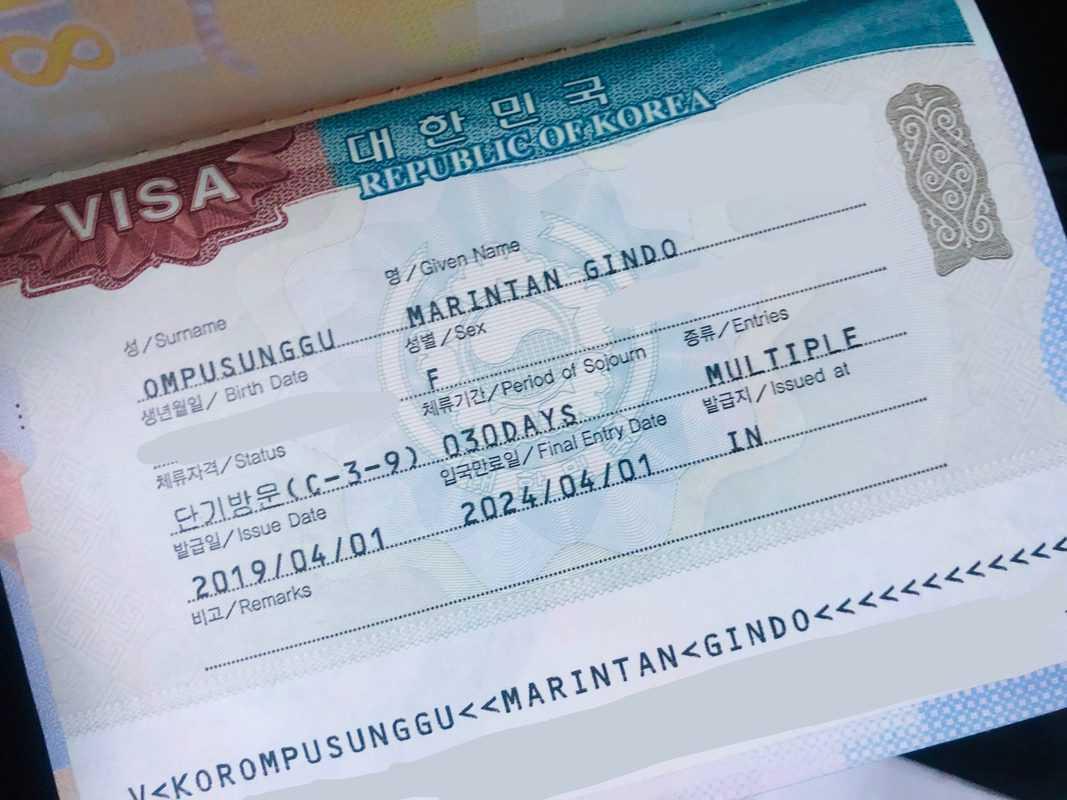du lịch Hàn Quốc có cần visa không?