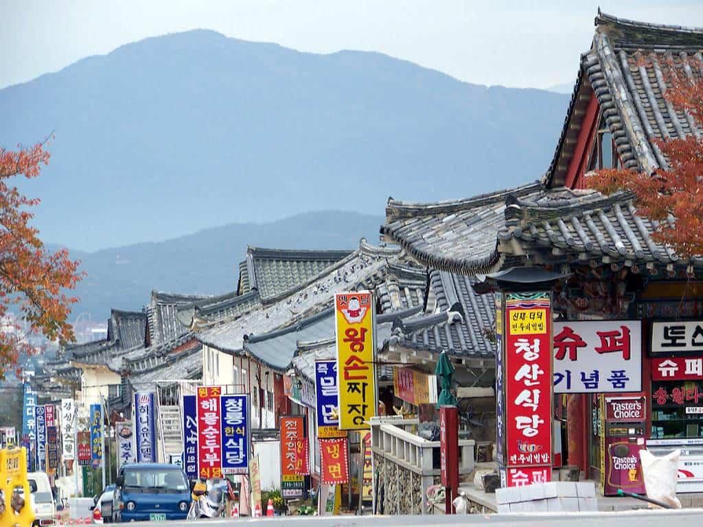 Thành phố Gyeongju