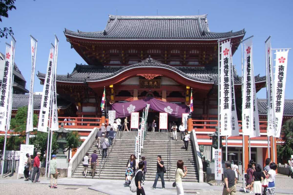 du lịch Nagoya