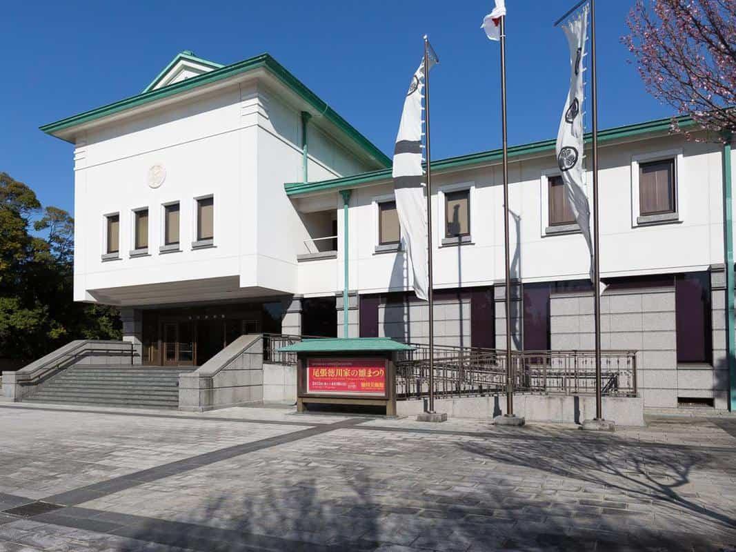 Bảo tàng nghệ thuật Tokugawa