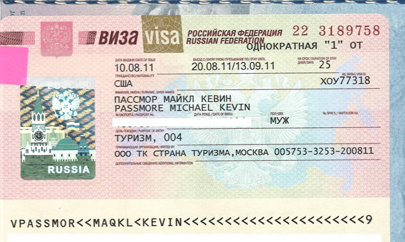 Visa qua Nga