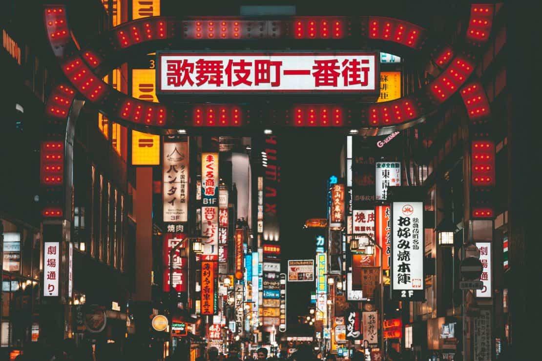 Kinh nghiệm du lịch bụi Tokyo