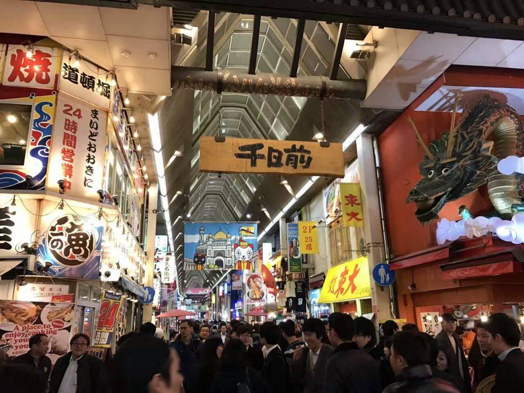 quán ăn đêm Nhật Bản