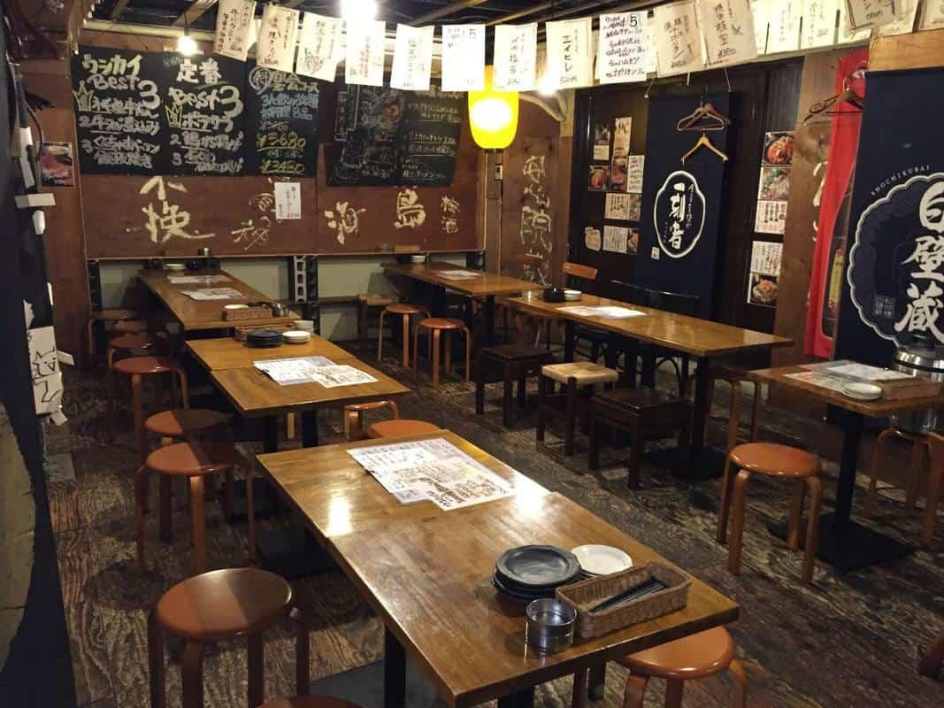 quán ăn đêm tại Nhật Bản