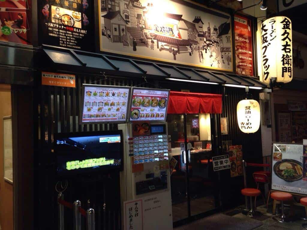 quán ăn đêm Nhật Bản ngon