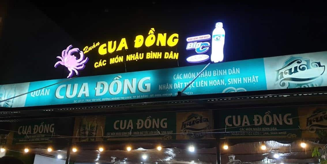 Những quán nhậu bình dân ở Đà Nẵng