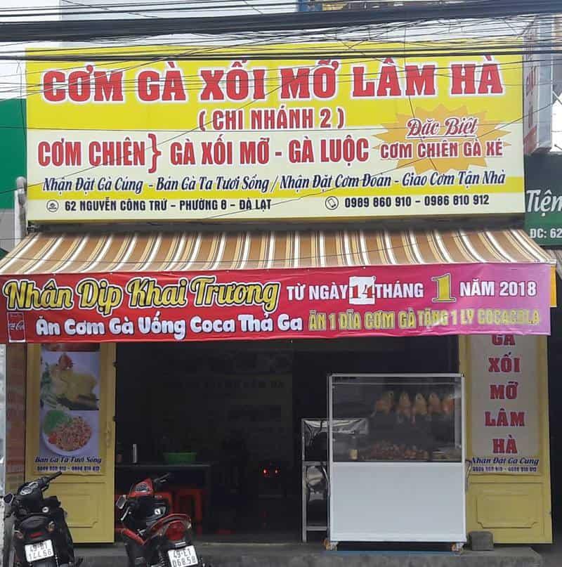 Quán cơm gà xối mỡ ngon ở Đà Lạt