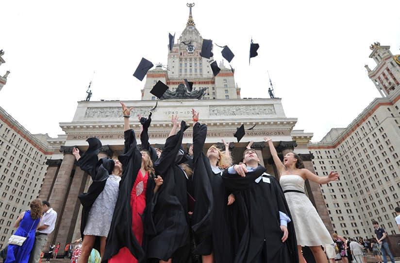 trường đại học lomonosov