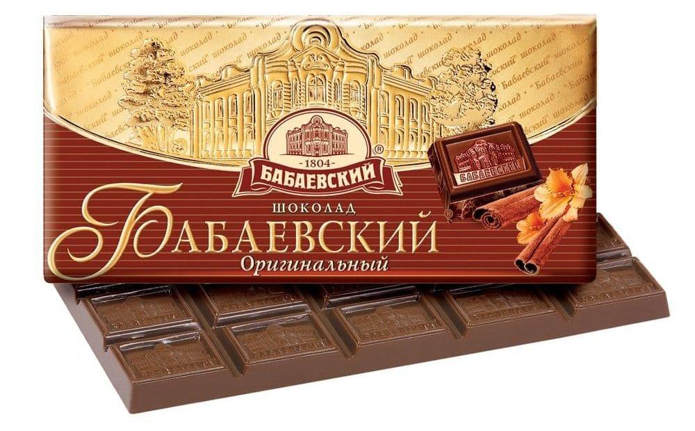 đi du lịch ở Nga mua gì làm quà
