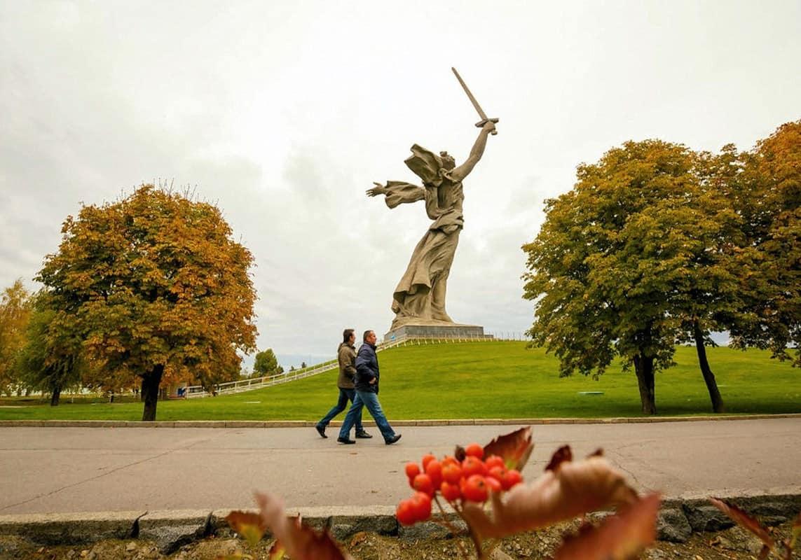 Thành phố Volgograd