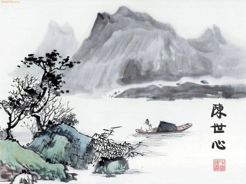 Tranh thư pháp Trung Quốc