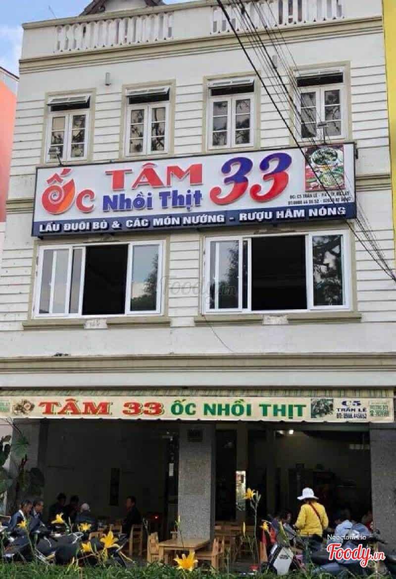 tâm 33