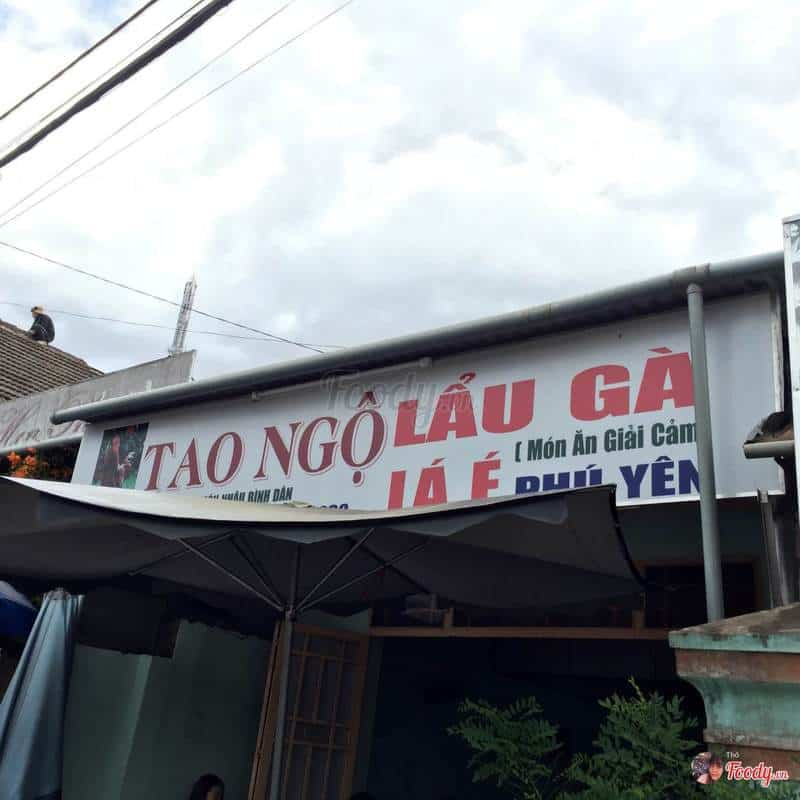 Món Phú Yên