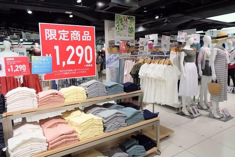 trung tâm mua sắm ở nhật