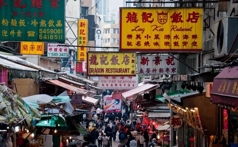 Quảng trường Zhuang yuan