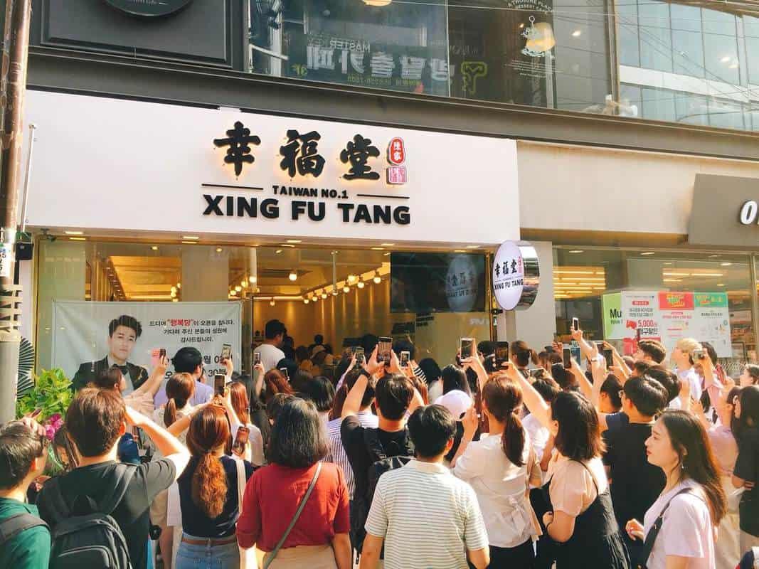Quán Xing Fu Tang
