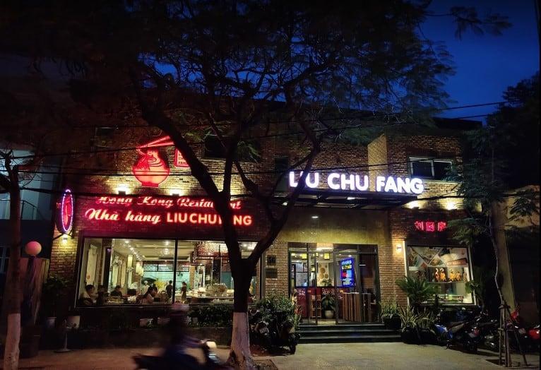 Bên ngoài quán Liu Chu Fang