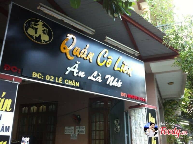 bún đậu mắm tôm Nha Trang