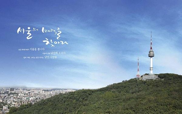 các địa điểm du lịch ở seoul