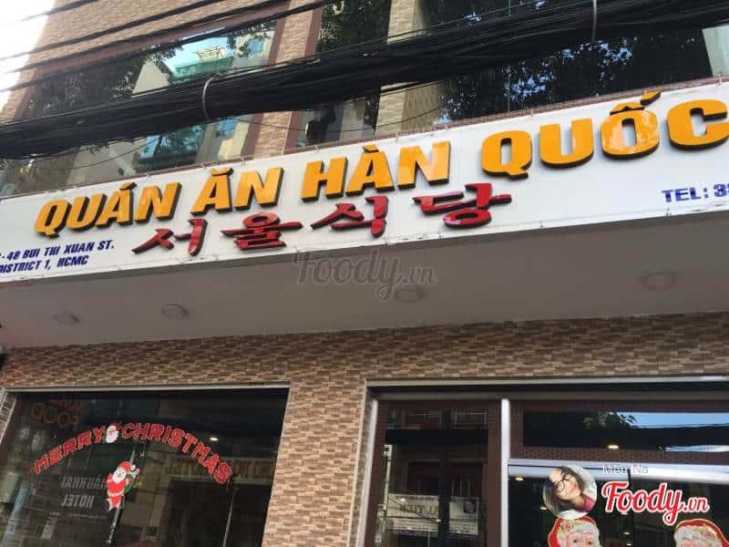 Thưởng thức ẩm thực Hàn Quốc tại Seoul House