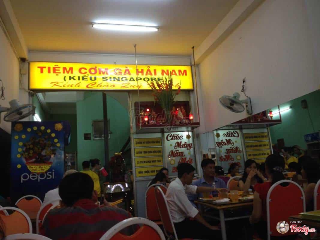 Quán ăn ở đường Nguyễn Thái Bình Quận 1