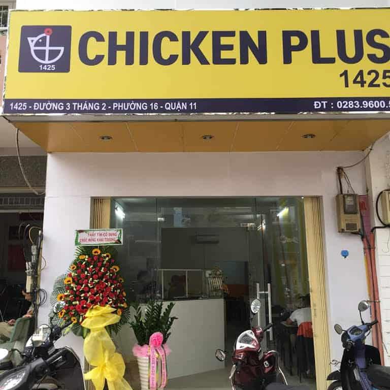 Chicken Plus
